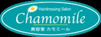 磐田市平松の美容室 カモミール